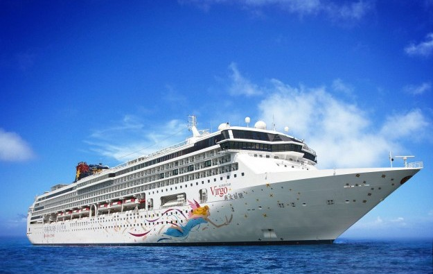Genting HK sells US$321 mln of Norwegian cruise co shares