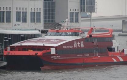 Macau ferry services hit by crash