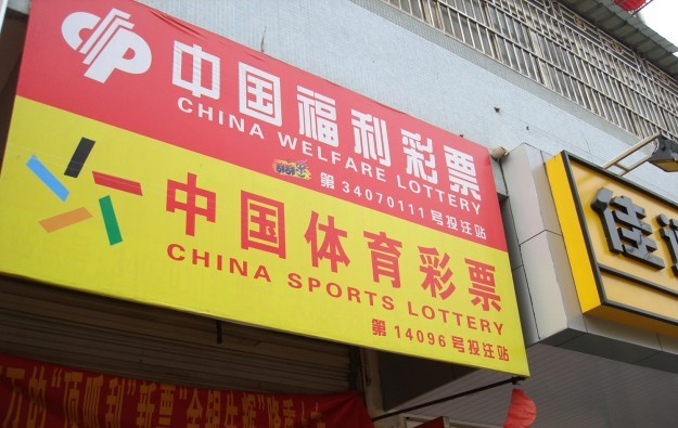 China spells out unauthorised lottery sales illegal