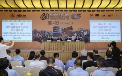 VIP investor Suncity official sponsor of Macau Grand Prix