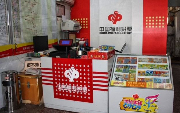 China lottery ticket sales up 13 pct in August
