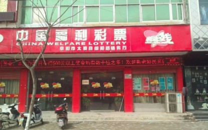 Home appliance retailer signs Anhui lottery sales deal