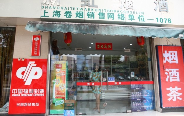 Lottery business fuels China Vanguard's profit