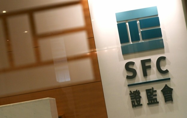 SFC pursues ex-boss of firm tied to Macau's Jack Lam