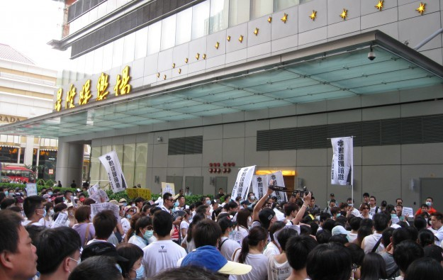Hundreds protest over Galaxy Entertainment's labour policies