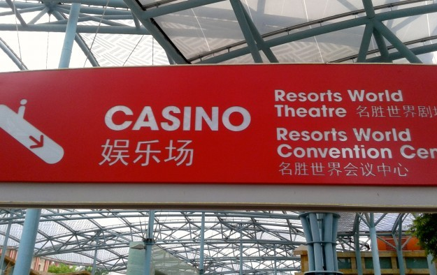 Genting Sing profit dips 73 pct on VIP gloom: analysts