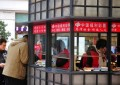 Mainland China first-quarter lottery sales up 5 pct