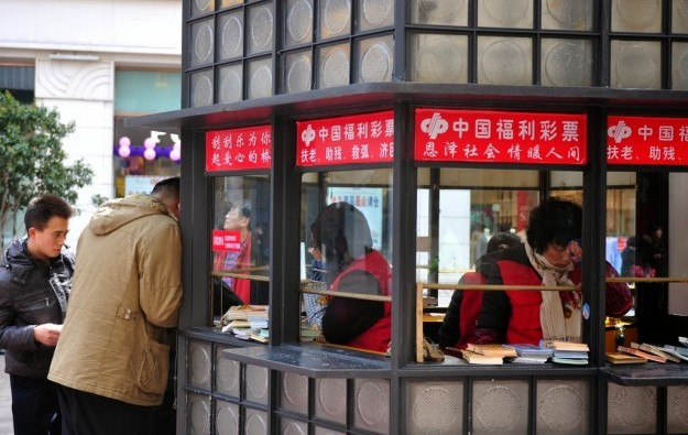 China lottery sales dip 6 pct y-o-y in March