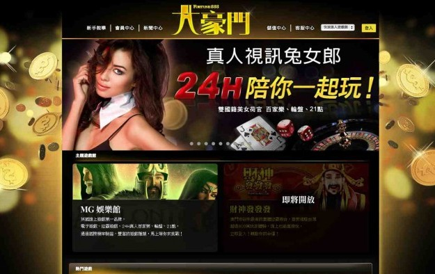 GigaMedia launches Asia-facing social casino platform