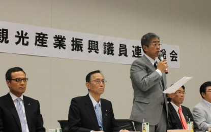 Constitution bars foreigners-only idea: Japan MPs