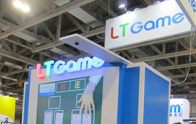 LT Game gets China partner for gaming equipment