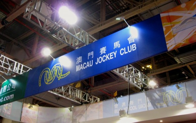 Macau Jockey Club concession extended to 2042: govt