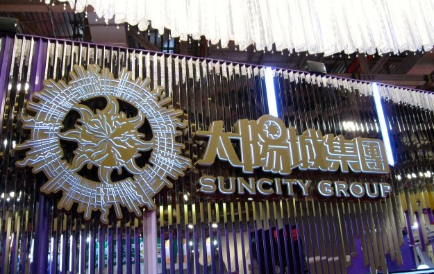 Junket firm Suncity's movies unit shifts HQ to Macau