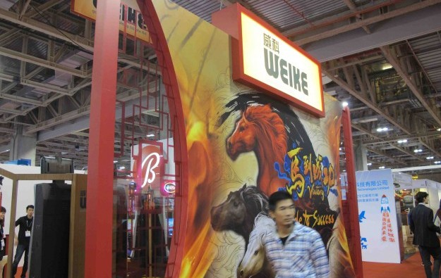 Weike to make slot titles available online via ONEworks