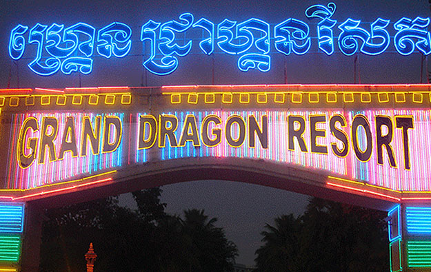 Cambodia's Grand Dragon Resorts seals proxy betting deal