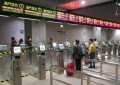 Macau saw 6 pct y-o-y dip in tourist arrivals, Jan 1 and 2