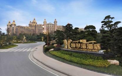Beijing nods Hengqin's tourism island proposal