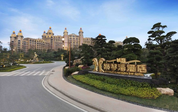 Sands China unveils two-centre holidays with Chimelong