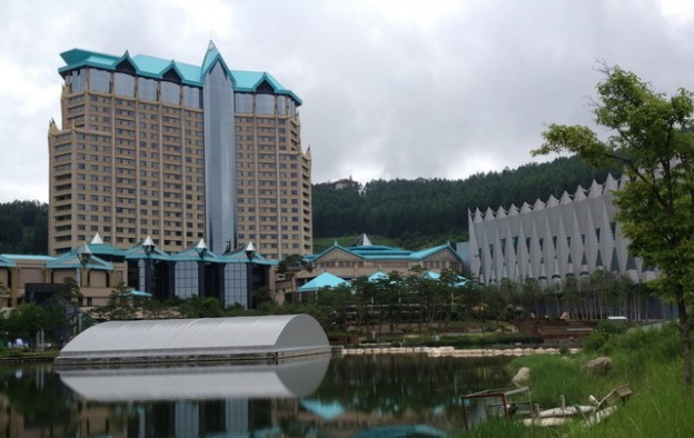 Kangwon Land 2015 casino sales to rise 11 pct: Daiwa