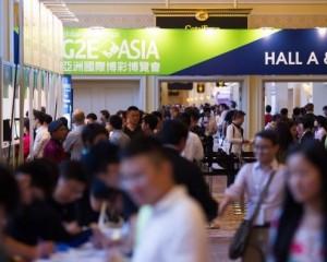 G2E Asia 2016 begins in Macau
