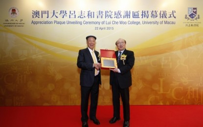 University of Macau names college after Galaxy Ent boss