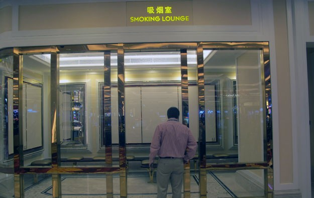 No decision yet on smoking lounge standards: Macau govt