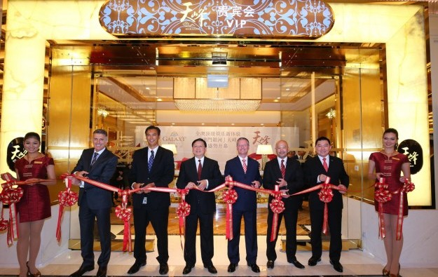 Upbeat Galaxy Ent opens new premium mass area on Cotai