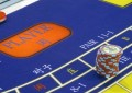 Strong Oct Golden Week GGR for Macau casinos: analysts