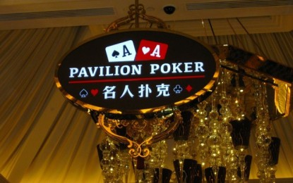 Galaxy Macau puts poker at the heart of its floor