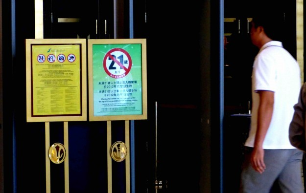 Macau casino exclusion requests up 7 pct in 2017