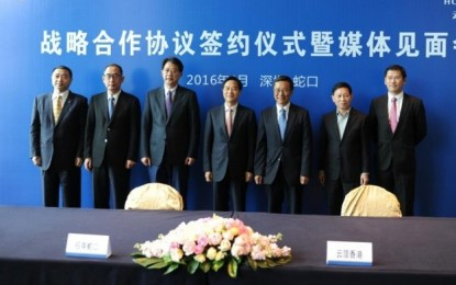 Genting HK in cooperation deal with China Merchants