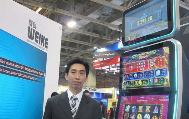 Weike eyes bigger market share with new products
