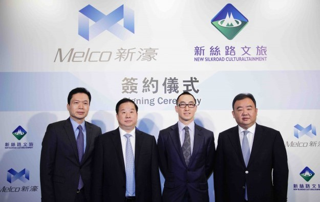 Lawrence Ho's Melco Intl advising Jeju casino scheme