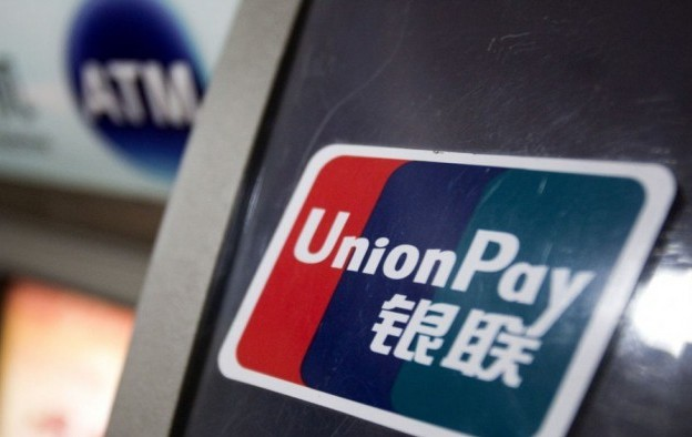 Macau introduces facial recognition to UnionPay ATMs: govt