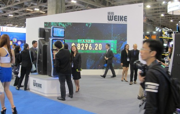 Weike Gaming among nine new AGEM members