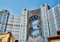 Macau Studio City unit prices issue of new debt at 100pct
