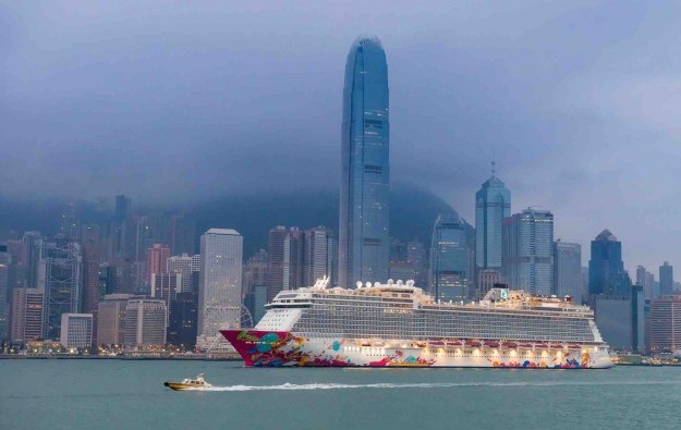 GEN HK to net US$90mln from Norwegian cruise share sale