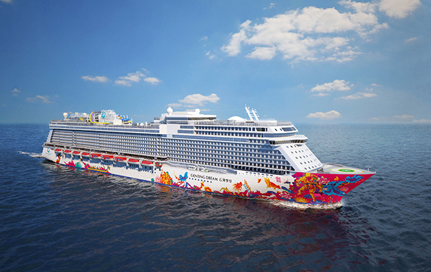 Genting HK selling up to 35pct of Dream Cruises