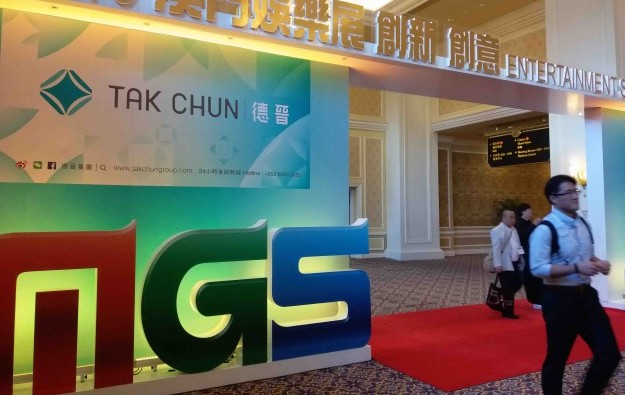 Macao Gaming Show 2016 attracted 14,847 visitors