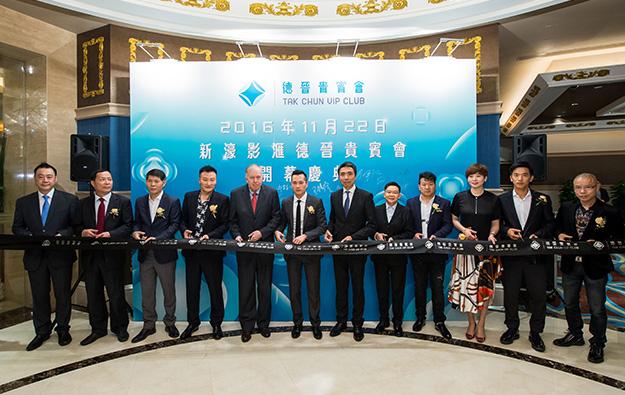 Tak Chun officially launches new Macau VIP room