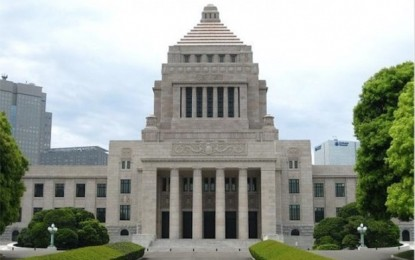 Japan govt wants gaming addiction bill to MPs before Dec 9
