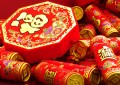 Wishing our readers a happy and prosperous Chinese New Year