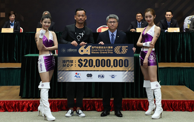 Junket investor Suncity Group title sponsor of Macau GP