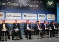 Skill casino electronic games likely big in Japan: panel