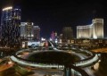 Macau govt commissions gaming licences study: report