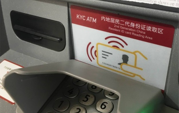 Macau suspends UnionPay withdrawals from non-KYC ATMs