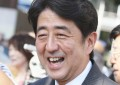 Abe, Komeito affirm plan to pass IR bill this month
