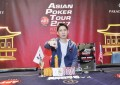 Albert Paik wins firsts APT Korea Incheon contest