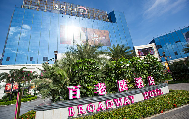 Galaxy Ent typhoon-hit Broadway Macau reopens Sept 25