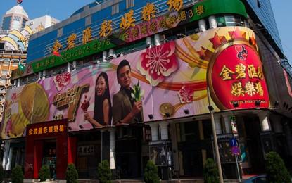 Paradise Entertainment Q1 revenue shrinks to US$36.8mln
